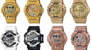 #FASHION: CASIO G-SHOCK – AUGUST 2014 | NEW RELEASES