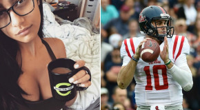 Ole Miss QB Offered Date With Porn Star After Striking Out With Mia Khalifa