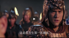 #MOVIES: Matt Damon Stars in the Expansive New Trailer for 'The Great Wall' (VIDEO)